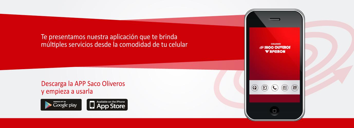 baner-app